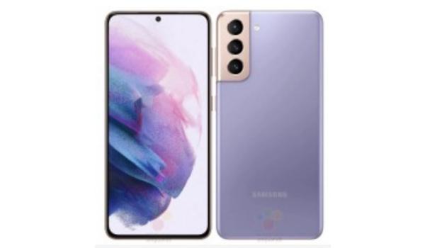 Samsung Galaxy S21 vanilla base model